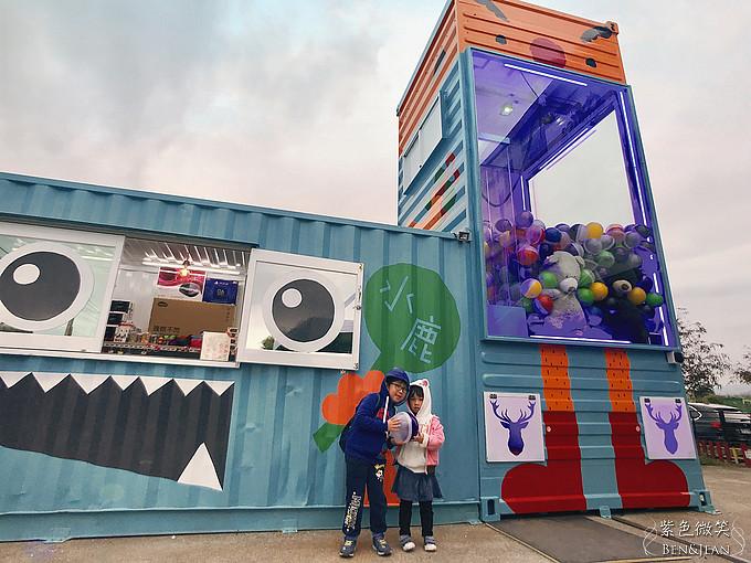 2021宜蘭室內景點⎮56個宜蘭雨天備案室內景點免煩惱,走到哪裡都能玩! 還有宜蘭160個特色小吃等你來吃喝玩樂。(2021/01/15更新) @捲捲頭 Wonderful 品味。生活