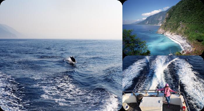 美哉 Formosa!!! 從海上看清水斷崖,賞日出,追海豚!必去經典景點一次滿足。 @捲捲頭 Wonderful 品味。生活