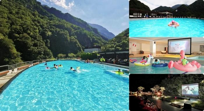 花蓮》太魯閣晶英酒店 峽谷中的低調奢華!峽谷游泳池X露天電影院,還有超豪華遊戲室和兒童水上電影院。 @捲捲頭 ♡ 品味生活