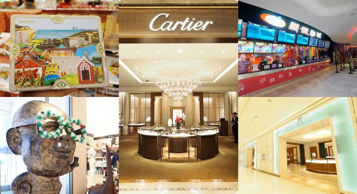 【金門景點】亞洲最大市區免稅店,就在金門金湖廣場。 @捲捲頭 Wonderful 品味。生活
