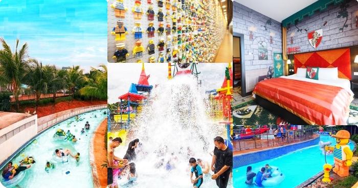【馬來西亞自助行】堆疊你的想像,2-12 歲的創意天堂(上):馬來西亞新山 Legoland 樂高飯店+樂高水樂園 Legoland Water Park @捲捲頭 ♡ 品味生活