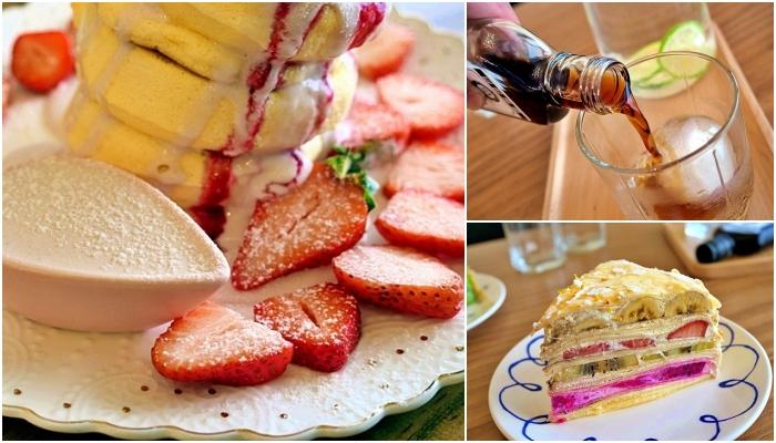 麋境咖啡⎮日式舒芙蕾、威士忌冰滴、水果千層蛋糕。麋境咖啡菜單價格! @捲捲頭 Wonderful 品味。生活