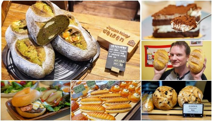 ▋宜蘭手工麵包 ▋2020一篇搞定!9間高人氣手感烘焙麵包店X在地隱藏版手工牛舌餅:地址、電話、價格一覽表(陸續更新中) @捲捲頭 Wonderful 品味。生活
