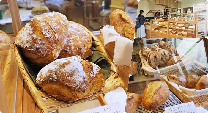 ▋冬山美食 ▋陪你生活的「莢麵包」!!手作的溫度正在發酵,每天限量只賣5小時。 @捲捲頭 Wonderful 品味。生活