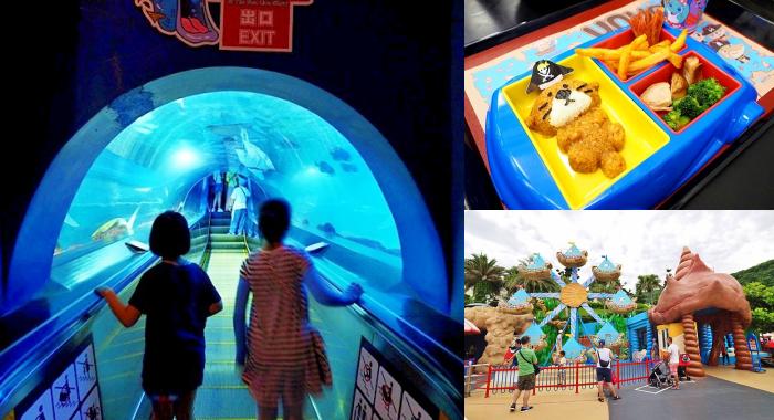 花蓮景點⎪ 坐纜車玩碰碰船看海豚海獅表演秀,一票到底,還能近距離慢慢欣賞各種奇妙的海洋生物。遠雄海洋公園。 @捲捲頭 ♡ 品味生活