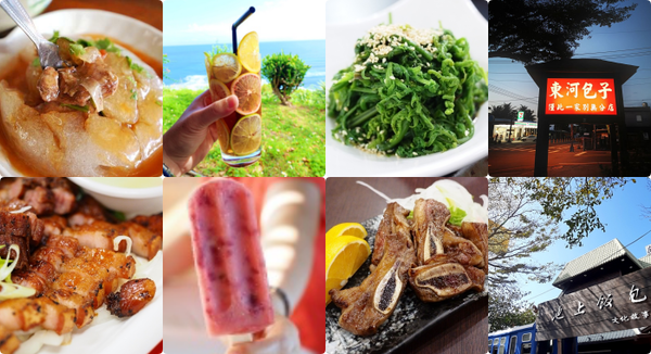 【宜蘭美食】再訪猿燒!!!!忍不住再分享一次~~ @捲捲頭 Wonderful 品味。生活