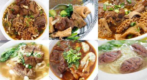▋宜蘭美食 ▋2020宜蘭牛肉麵一篇搞定!20+必嗑牛肉麵,你吃過幾間呢? @捲捲頭 Wonderful 品味。生活