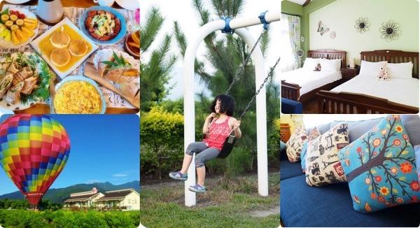 台東民宿》鹿野森活 綠草親子房。Google評價五顆星,全台最美的視覺系早餐!草地、足球、鞦韆、腳踏車,晚上滿天星空,有時熱氣球會降落在門前喔! @捲捲頭 ♡ 品味生活