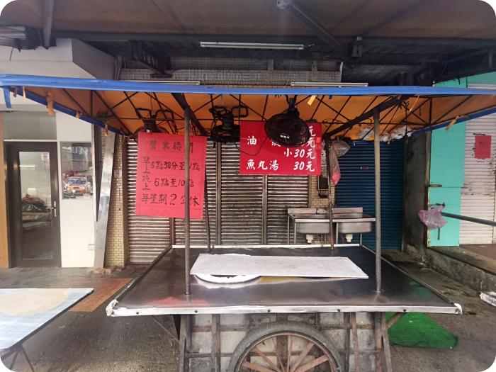 羅東》 阿枝油飯。隱藏版在地人幽靈油飯,只賣油飯跟魚丸湯,兩樣打天下! @捲捲頭 ♡ 品味生活