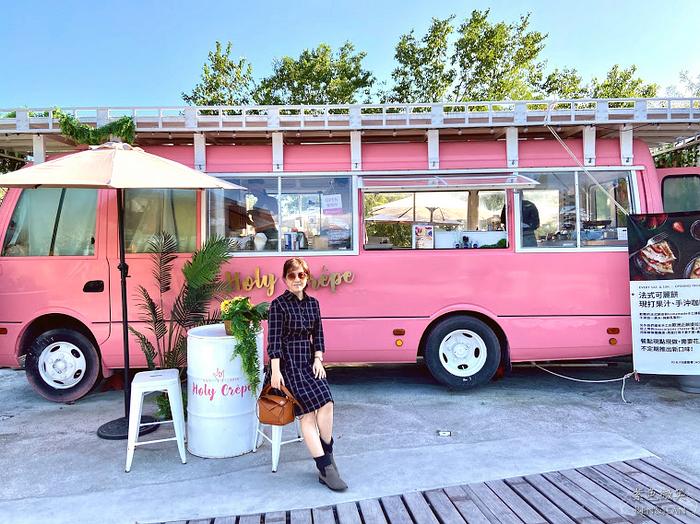 頭城景點》一日遊二日遊推薦!暢遊頭城7大景點X12大美食(老街彩繪、親子旅遊、粉紅餐車巴士、網美咖啡、隱藏版叭噗、對不起牛肉麵) @捲捲頭 ♡ 品味生活