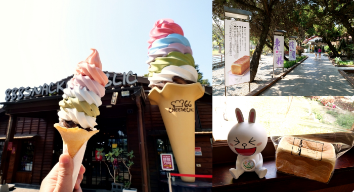 彰化》超夢幻六種口味一次滿足,必吃哈密瓜霜淇淋北海道泡芙X日式波蘿泡芙!還有加碼鳥月生土司,細緻綿密柔軟連皮都好吃!|溪湖糖廠| |彰化甜點| @捲捲頭 Wonderful 品味。生活