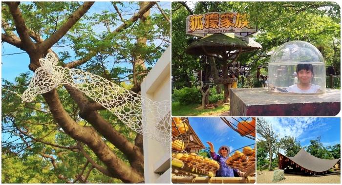 新竹景點⎪一日遊二日遊推薦。戶外踏青、約會景點、親子同遊還有鐵馬踩風行! @捲捲頭 ♡ 品味生活