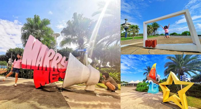 花蓮景點 ▏南濱公園。這裡超好拍!浪漫MARRYME場景,太平洋無敵海景,騎車、漫步、看夕陽還有小孩最愛的挖沙區! @捲捲頭 Wonderful 品味。生活