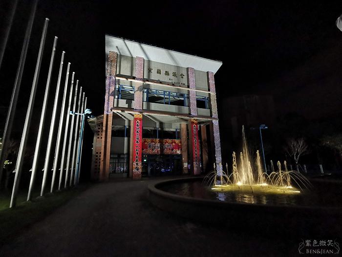2020宜蘭耶誕燈節 ▏五大好拍亮點等你來收集!夢幻紫光耶誕樹、小丑歡樂箱、白色雪人燈海、駕著糜鹿的飛天耶誕老公公、網美必拍白色花園鳥籠! @捲捲頭 ♡ 品味生活