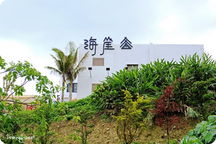 花蓮景點⎟海崖谷。衝啊!花朵鞦韆、絕美天梯,超美峇里島風,隨便拍隨便美! @捲捲頭 Wonderful 品味。生活