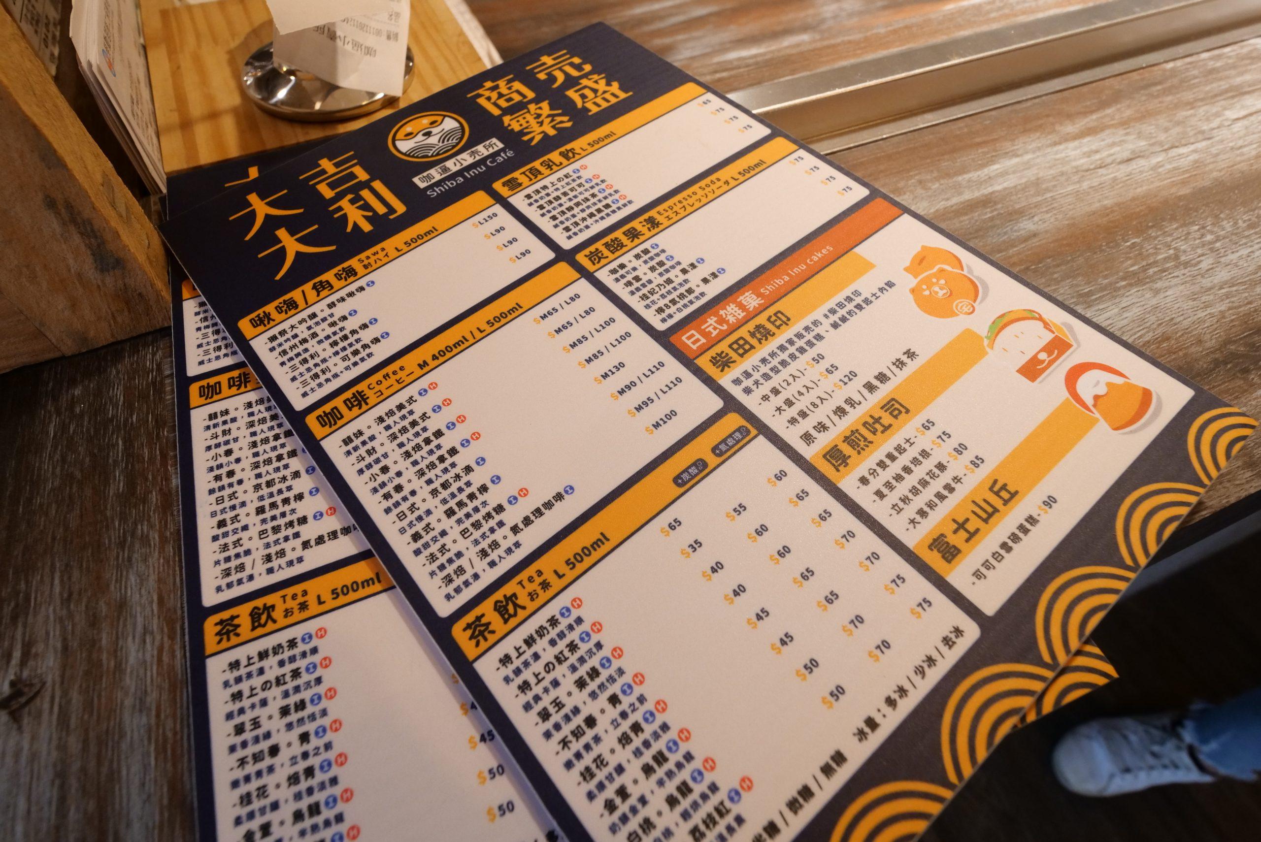 花蓮美食⎟咖逼小売所。柴田印燒好吃超吸睛,外帶咖啡也推薦! @捲捲頭 ♡ 品味生活