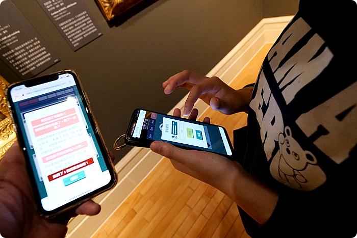 台南 》奇美博物館實境遊戲「穹頂計畫」! 化身尋寶獵人一起來解開12道博物館謎題! @捲捲頭 Wonderful 品味。生活