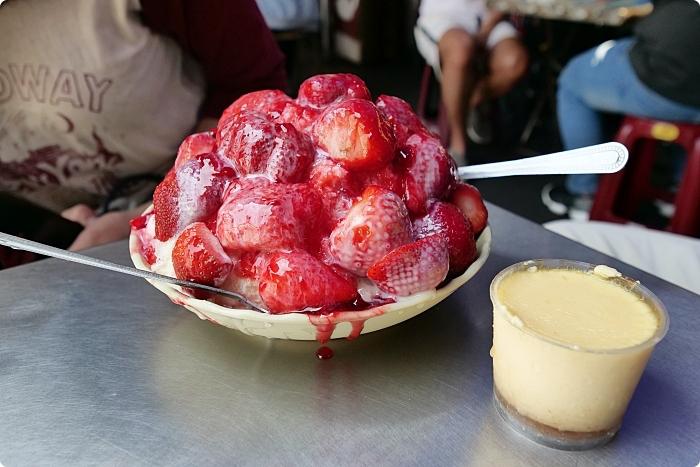 台南》一開店人潮就爆走!必吃爆炸草莓冰,爆量草莓鋪好滿!還有銷魂滋味中華拉麵,有如置身日本深夜食堂! @捲捲頭 ♡ 品味生活