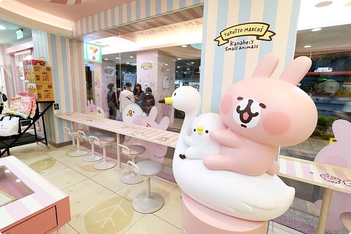 高雄》卡娜赫拉迷尖叫!卡娜赫拉7-11超好拍,兔兔P助共乘天鵝大公仔+ CITY CAFE X卡娜赫拉的小動物聯名杯喝起來! @捲捲頭 ♡ 品味生活