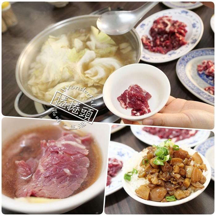湖東牛肉館|牛肉厚切新鮮,涮3秒粉紅色就入口。只有吃不到,沒有不好吃的神級溫體牛肉鍋在這裡! @捲捲頭 ♡ 品味生活