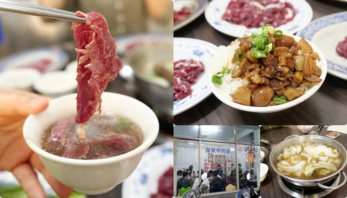 湖東牛肉館 牛肉厚切新鮮,涮3秒粉紅色就入口。只有吃不到,沒有不好吃的神級溫體牛肉鍋在這裡! @捲捲頭 ♡ 品味生活