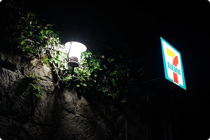 馬祖》美哉芹壁村・山城異國浪漫風情 X Q版播音站。一起漫步地中海的小希臘 @捲捲頭 ♡ 品味生活