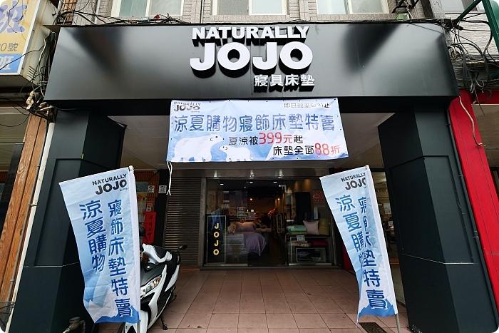 NATURALLY JOJO羅東寢具特賣會⎪即日起-5/31⎪床罩、床包、棉被、獨立筒床墊買到賺到全面下殺,還有多款枕頭買一送一! @捲捲頭 ♡ 品味生活