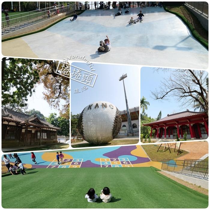 嘉義》KANO園區特色公園 星光溜滑梯X滑草場,還有秒飛日本建築絕景的昭和J18! @捲捲頭 ♡ 品味生活