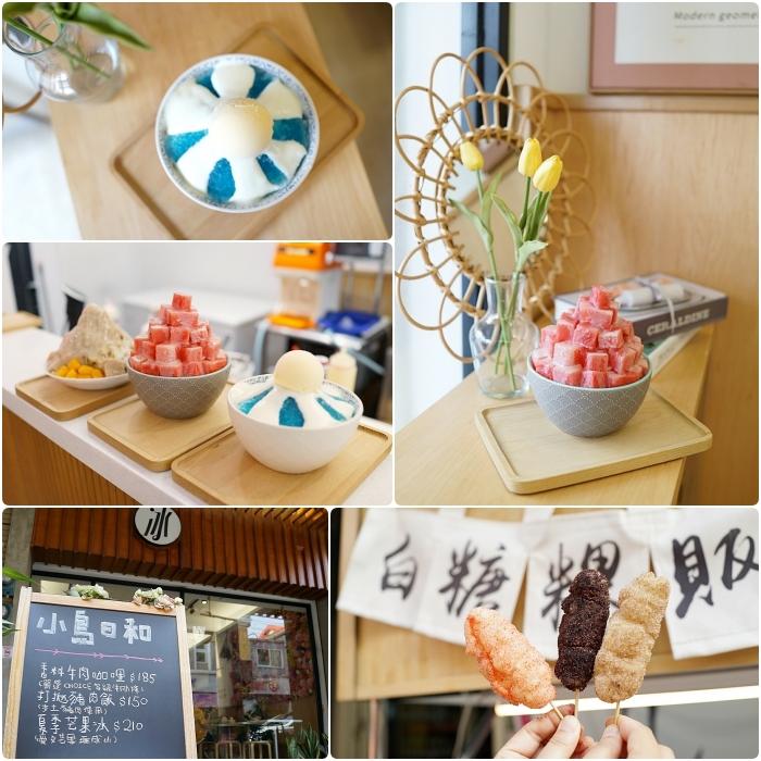 羅東》這裡散步吃美食!藍色富士山融雪X排隊彩色白糖粿超吸睛,絕對收服妳的心! @捲捲頭 ♡ 品味生活