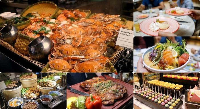 受保護的內容: 喜來登十二廚 Kitchen 12 @捲捲頭 ♡ 品味生活