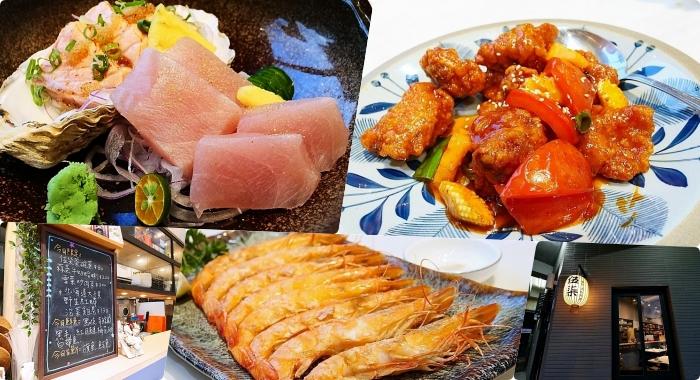 花水木日式餐廳 ▋A5和牛吃到飽!超高檔日式火鍋X日式料理吃到飽。即日起至12/31,到桃園喜來登酒店啖鍋物! @捲捲頭 ♡ 品味生活