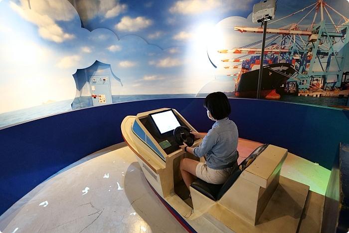 高雄》國立科學工藝博物館|交通夢想館。路上跑的、天上飛的、海上游的,各種交通工具玩到過癮! @捲捲頭 ♡ 品味生活