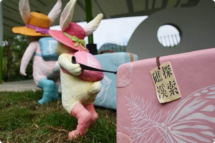 宜蘭礁溪》快出發!萌度破表的愛麗絲白兔先生現身礁溪轉運站。一起追蹤幾米兔的足跡,來一場童話大冒險! @捲捲頭 ♡ 品味生活