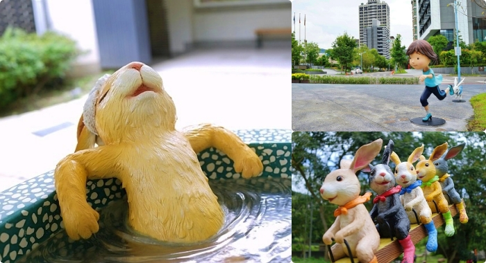 宜蘭》礁溪轉運站幾米兔!有萌度破表的愛麗絲巨大白兔先生,兔兔泡湯浴,快搶攻你的IG版面~ @捲捲頭 ♡ 品味生活