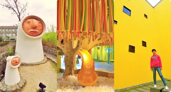 台南景點⎮南科考古館。童話球池X森林迷宮X海洋劇場,還有穿越時空蔦松家族,可愛呆萌好好拍! @捲捲頭 ♡ 品味生活
