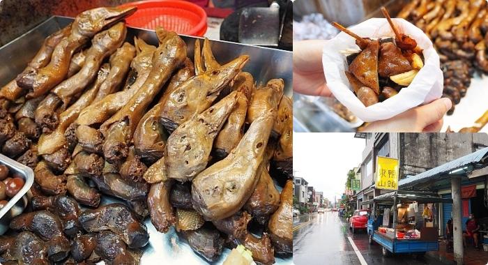 宜蘭》小胖 東山鴨頭。食材滷透入味、香氣迷人 | 在地隱藏版宵夜!網路上沒資料,但是超多人排隊… @捲捲頭 ♡ 品味生活