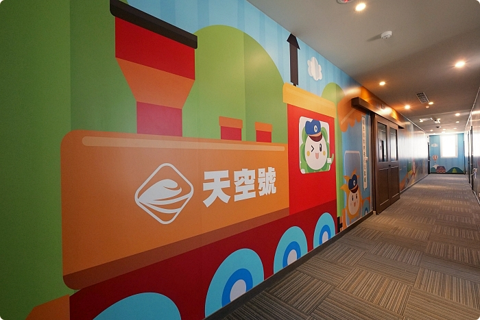台東市住宿》鐵道旅驛。超可愛星空親子房、兒童遊戲區,走路就到鐵花村,台東市區四人只要$2,199 @捲捲頭 ♡ 品味生活