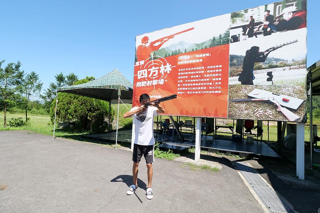 宜蘭》四方林飛靶射擊場。實彈打靶夯!掀起你的殺手魂,北台灣唯一真槍實彈訓練場。 @捲捲頭 ♡ 品味生活