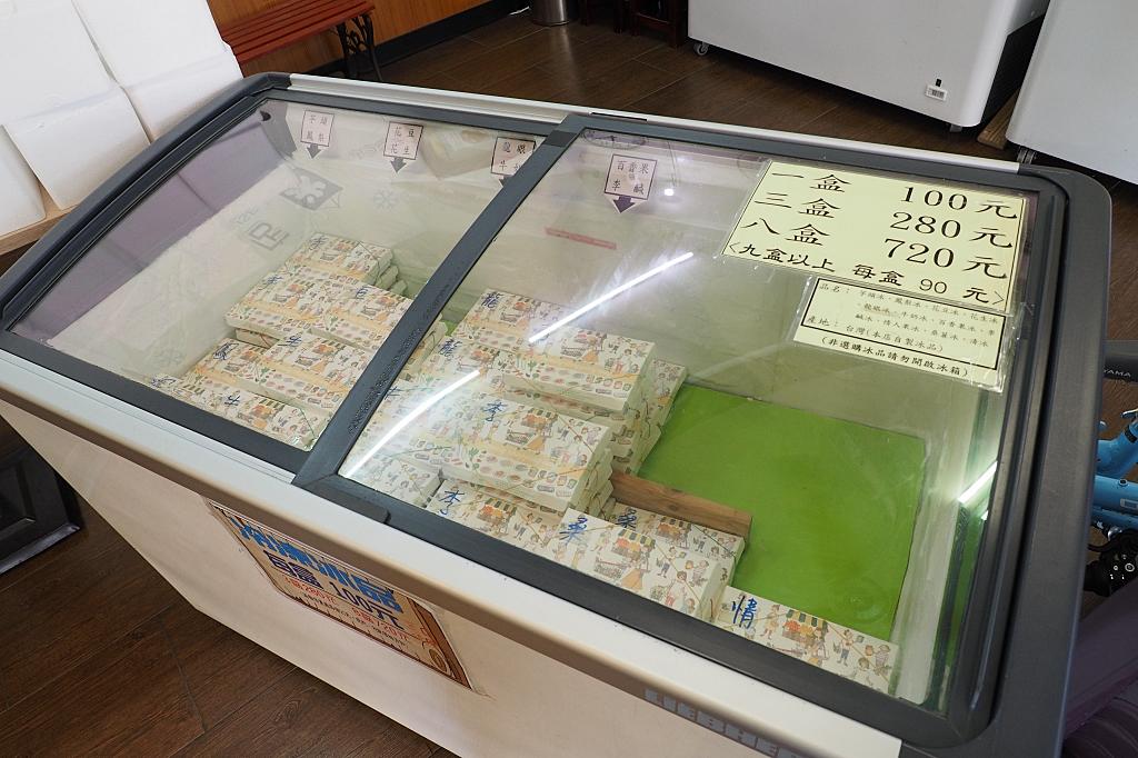 蘇澳新建利冰店》六十年老店傳統叭噗好好吃!過溪冰三球50元,還有12種口味任你搭配! @捲捲頭 ♡ 品味生活