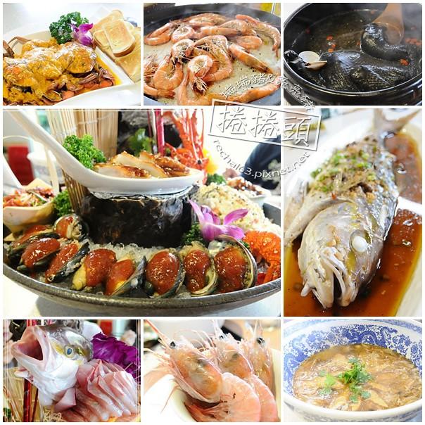 <宜蘭礁溪餐廳>碗公餐廳↘份量至上的豪氣 @捲捲頭 Wonderful 品味。生活