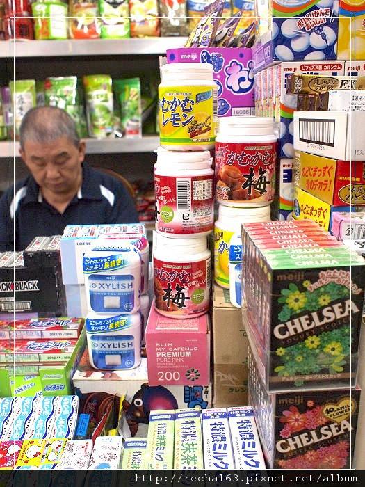 這下敗很大!台中吉祥商號,日本零食專營批發商。 @捲捲頭 Wonderful 品味。生活