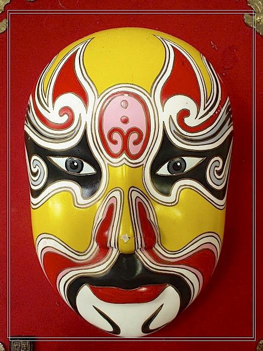 <苗栗旅遊> 山板樵臉譜文化生活館。來去雙潭找好玩 @捲捲頭 Wonderful 品味。生活