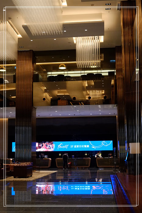 《新竹飯店》新竹喜來登 Sheraton @ 住宿篇。 推薦指數 ★★★★★ @捲捲頭 Wonderful 品味。生活