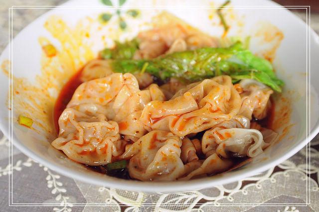 <新店美食> 南川麵館↘念念不忘的紅油抄手~ @捲捲頭 Wonderful 品味。生活