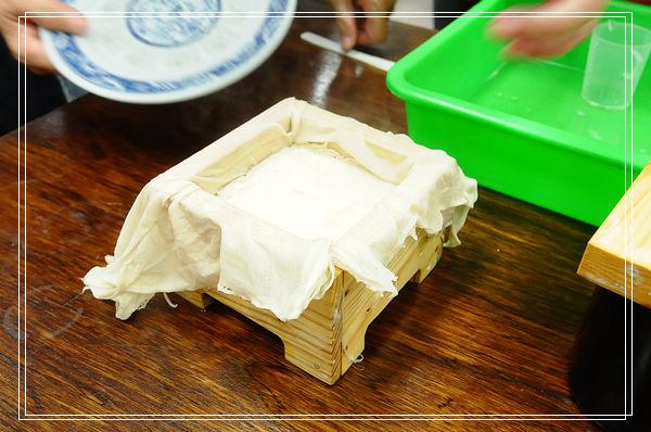 <羅東觀光工廠>羅東鎮農會DIY ↘ 當豆腐西施 @捲捲頭 Wonderful 品味。生活