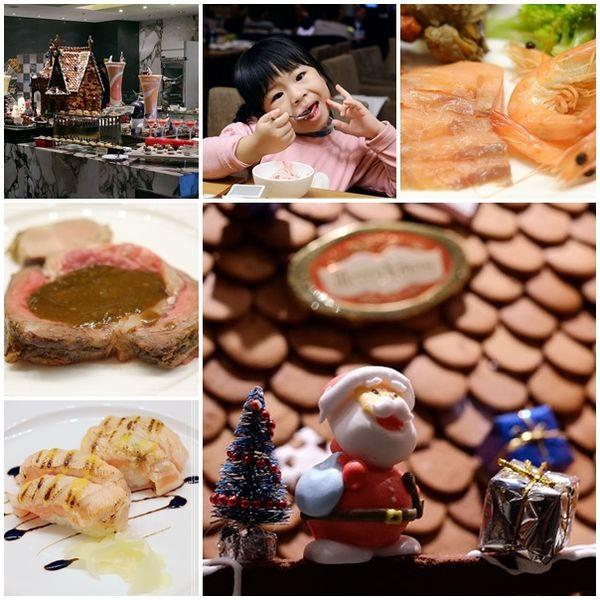 《新竹飯店》新竹喜來登↘Feast盛宴。瀰漫著濃濃耶誕氣氛~ @捲捲頭 Wonderful 品味。生活