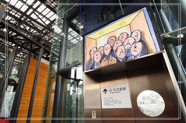 <羅東景點> 羅東文化工廠↘幾米浮空迷城展 @捲捲頭 Wonderful 品味。生活