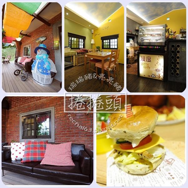 <羅東餐廳> 短暫離世的純樸↘ 寒溪⎡幾度咖啡⎦ @捲捲頭 Wonderful 品味。生活