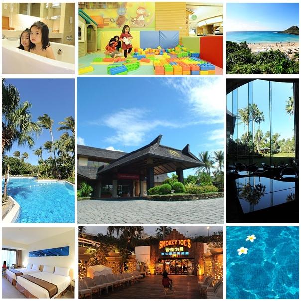 <墾丁飯店>藍天白雲,椰林樹影的墾丁凱撒飯店 @捲捲頭 Wonderful 品味。生活