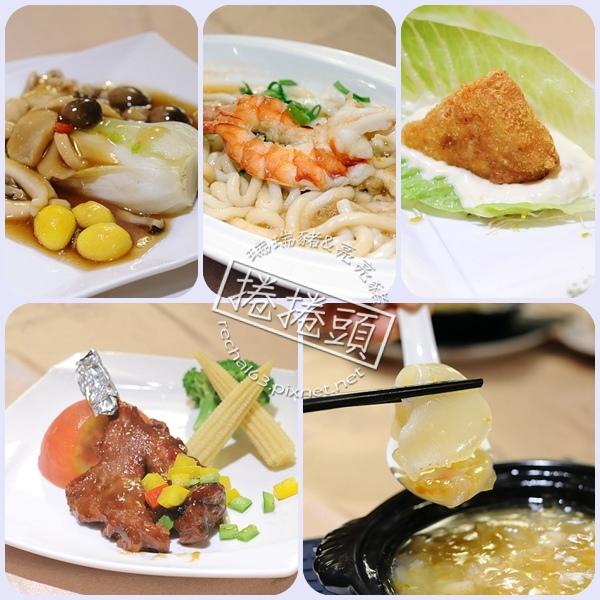 <永和美食>大大茶樓嚐魚翅 @捲捲頭 Wonderful 品味。生活